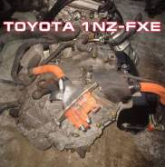 АКПП Toyota 1NZ-FXE Контрактная   Установка, Гарантия, Кредит