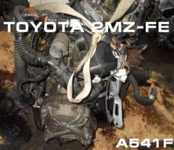 АКПП / 4WD Toyota 2MZ-FE Контрактная | Установка, Гарантия, Кредит
