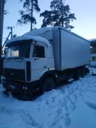 Купава МАЗ. Продам грузовик Маз-Купава-673100. Года 2006, 14 860куб. см., 24 500кг., 6x4