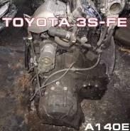 АКПП Toyota 3S-FE Контрактная | Установка, Гарантия, Кредит