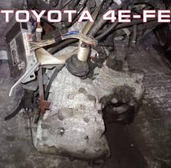 АКПП Toyota 4E-FE | 5E-FE Контрактная | Установка, Гарантия, Кредит