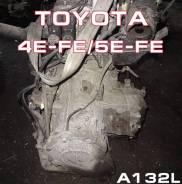 АКПП Toyota 4E-FE / 5E-FE Контрактная | Установка, Гарантия, Кредит