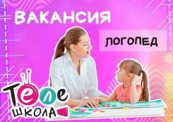 Логопед. ИП Шмаглиенко Г.И. Проспект Партизанский 62а