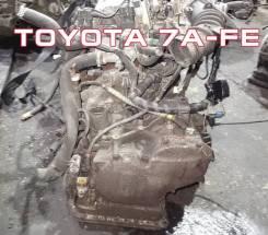 АКПП Toyota 7A-FE Контрактная | Установка, Гарантия, Кредит
