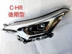 Фара левая Toyota C-HR ZYX10 NGX50 10-116 LED