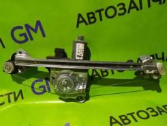 Механизм стеклоподъемника Opel Astra 2008 [94703267], правый задний