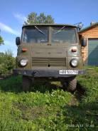 Robur. Продам грузовик LO2002, 3 350куб. см., 2 500кг., 4x4