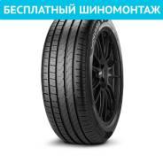 Pirelli Cinturato P7, 215/55 R16 93V