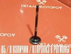 Клапан впускной Mazda Demio