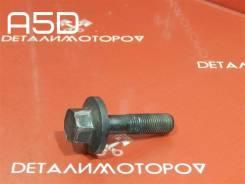 Болт коленвала Kia [MB3C711406] A5D MB3C711406