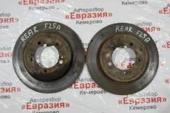 Диск тормозной Mitsubishi Diamante 1990 [MB618828], задний MB618828