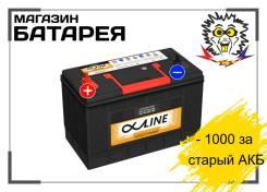 Alphaline. 140А.ч., производство Корея