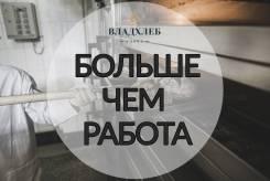 """Наладчик оборудования. ОАО """"Владхлеб"""". Проспект Народный 29"""