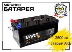 Bars. 230А.ч., Прямая (правое), производство Россия