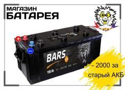 Bars. 190А.ч., Прямая (правое), производство Россия