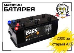 Bars. 210А.ч., Обратная (левое), производство Россия