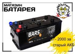 Bars. 190А.ч., Обратная (левое), производство Россия