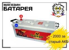 Banner. 180А.ч., Обратная (левое), производство Европа