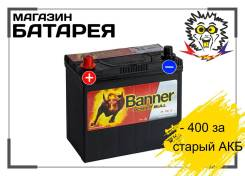 Banner. 45А.ч., Прямая (правое), производство Европа. Под заказ