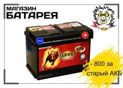 Banner. 80А.ч., Обратная (левое), производство Европа. Под заказ