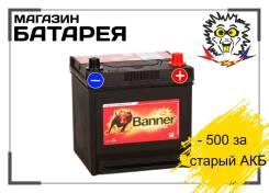 Banner. 50А.ч., Обратная (левое), производство Европа. Под заказ