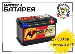 Banner. 70А.ч., Обратная (левое), производство Европа. Под заказ