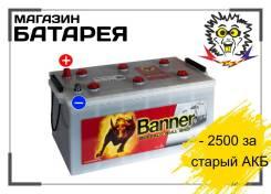 Banner. 225А.ч., Обратная (левое), производство Европа