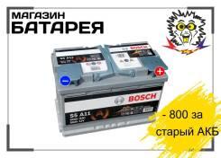 Bosch. 80А.ч., Обратная (левое), производство Европа. Под заказ