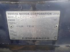 МКПП Toyota Starlet EP85, 4EFE