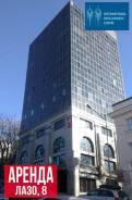 Офисное помещение, Лазо, 8, 9 этаж. 333,6кв.м., улица Лазо 8, р-н Центр