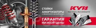 Амортизаторы |низкая цена| гарантия |доставка по РФ