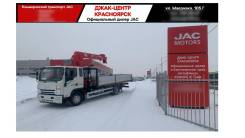 JAC N120. Новый грузовик бортовой КМУ UNIC554 от официального дилера, 3 760куб. см., 5 000кг., 4x2