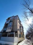 2-комнатная, Волчанец, улица Шоссейная 71. частное лицо, 43,2кв.м.