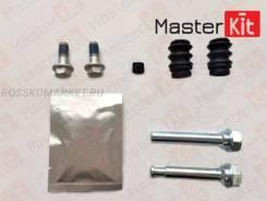 Ремкомплект направляющих суппорта Masterkit '77A1125