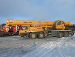 XCMG. Автокран г/п 50 тонн QY50KS, 9 726куб. см., 57,60м.