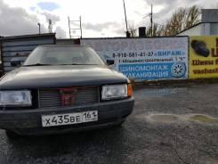 Ауди 80 Б3 1990г по бампер передний