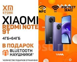 Xiaomi Redmi Note 9T. Новый, 64 Гб, 3G, 4G LTE, 5G, Dual-SIM, NFC. Под заказ