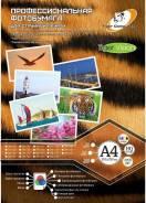 Фотобумага Термотрансфер для темной ткани 128г/м2 А4, 20л Tiger Vision