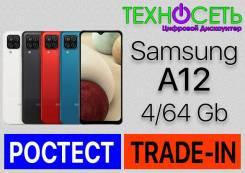 Samsung Galaxy A12. Новый, 64 Гб, Красный, Синий, Черный, 3G, 4G LTE, Dual-SIM, NFC