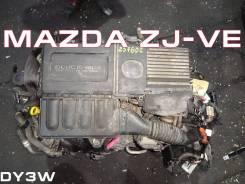 Двигатель Mazda ZJ-VE Контрактный | Установка, Гарантия, Кредит