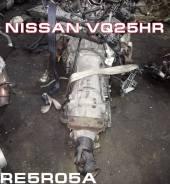 АКПП Nissan VQ25HR Контрактная | Установка, Гарантия, Кредит