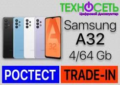 Samsung Galaxy A32. Новый, 64 Гб, Черный, 3G, 4G LTE, Dual-SIM. Под заказ