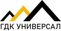 """Дорожный мастер. ООО ГДК """"Универсал"""""""