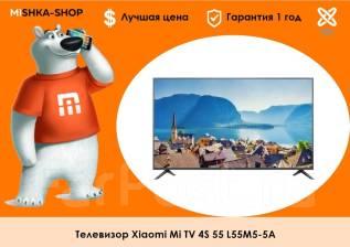Xiaomi Mi TV 4S. LED. Под заказ