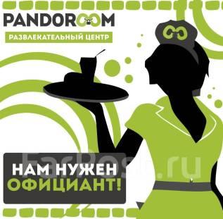 "Официант. ООО ""Пандорум"". Улица Нижнепортовая 1"