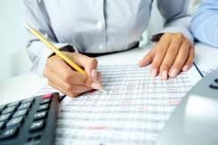 Обучение бухгалтерии, финансовому и налоговому учету