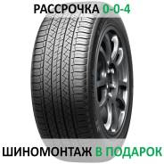Michelin, HP 215/65 R16 98H