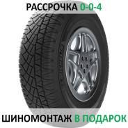 Michelin, 235/75 R15 109H