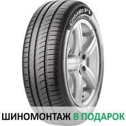 Pirelli, 195/60 R15 88H
