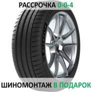 Michelin, 205/55 R16 94Y